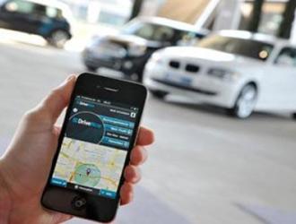 汽车业切入移动互联,开挖大数据