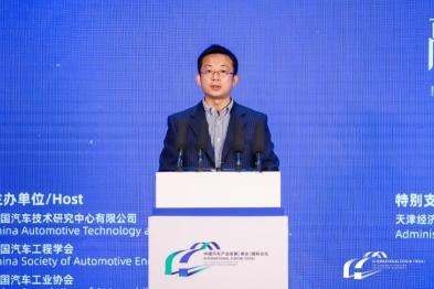 2021泰达论坛|宋英杰:深化汽车流通领域全面改革,助力实现双碳目标