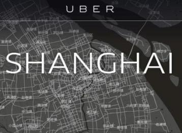 骄傲的Uber能否成为打车软件中的苹果?