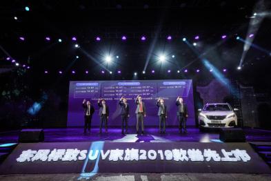 东风标致SUV家族调价背后的故事 | 品牌观