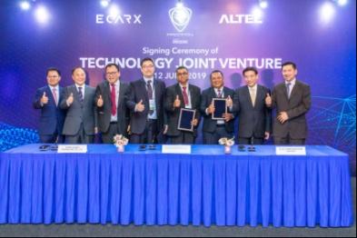 """紧抓""""一带一路""""发展机遇 助推中国智造扬帆海外  ——亿咖通科技与宝腾汽车、ALTEL组建马来西亚车联网合资公司"""