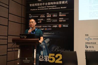 广升芮亚楠:FOTA升级是智能网联汽车软件迭代的最佳选择