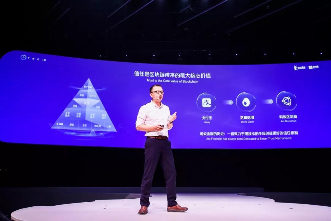 今年9月的ATEC大会上,蚂蚁金服副总裁蒋国飞宣布蚂蚁金服开放BaaS平台