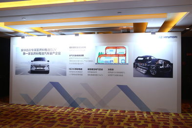 第六屆中韓汽車產業發展研討會在京順利召開