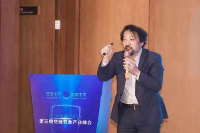 重庆交通大学公共交通学者教授王健:公共交通的安全与保安