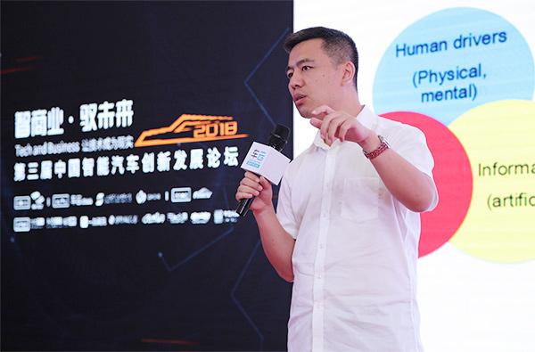 吉林大学教授、青岛慧拓智能机器有限公司联合创始人 王健