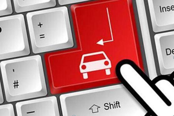 互联网汽车金融