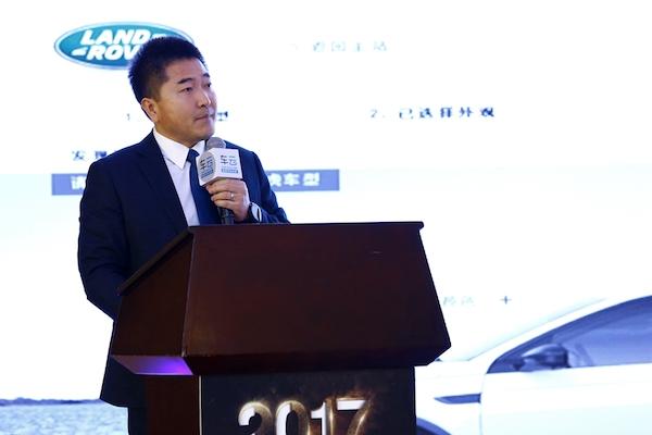 奇瑞捷豹路虎汽车有限公司制造部执行副总裁吴伟