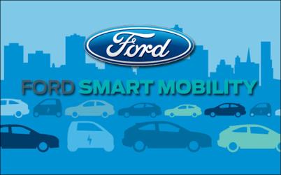 福特一揽子智能出行计划背后,是怎样的考虑?