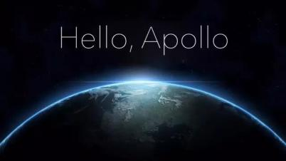百度发布阿波罗计划,全球首家对外开放自动驾驶技术与平台