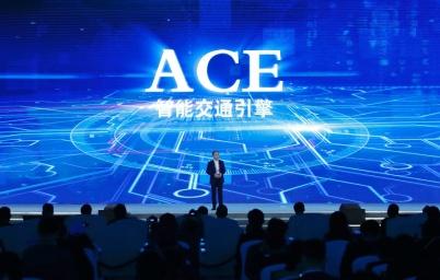 全球首个全栈智能交通解决方案 百度Apollo智能交通荣膺世界互联网大会领先科技成果