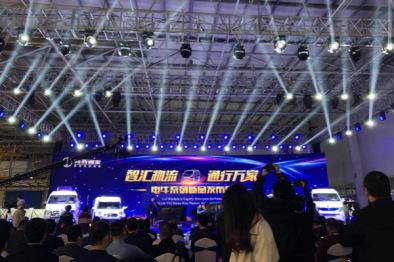 陕西通家汽车推出四款电牛系列新车型