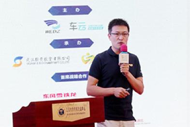 吉利汽车智能驾驶技术的探索与应用——刘卫国