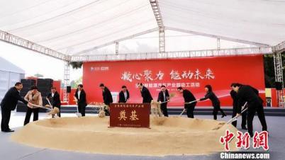 宝能在广州投资300亿元进军新能源汽车