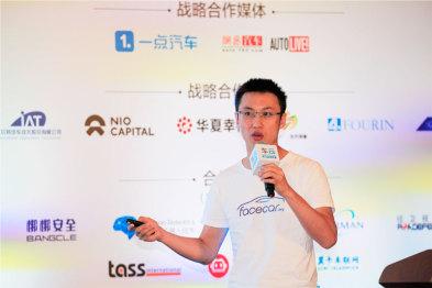 专访facecar总监朱佳明:汽车人机交互计划怎样成为焦点竞争力?