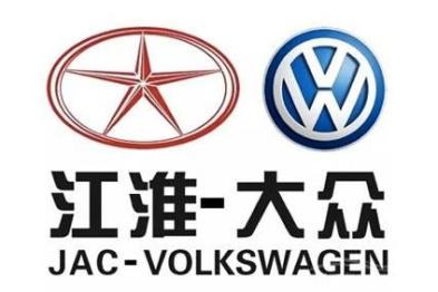 发改委阻止大众江淮合资电动车使用西雅特品牌