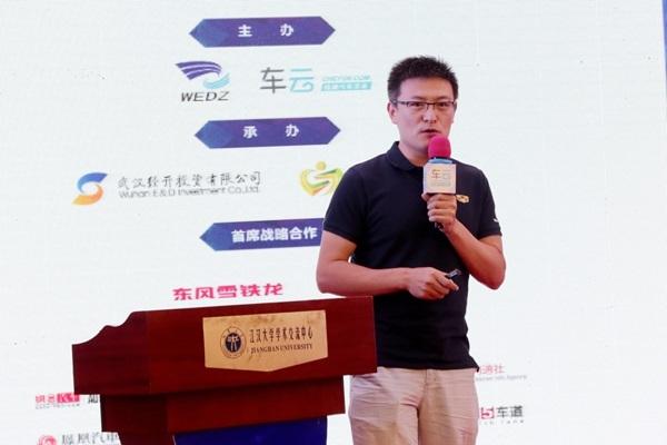 吉利汽车研究总院总工程师刘卫国