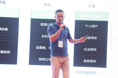 易微行(北京)科技有限公司——分时租赁技术服务商