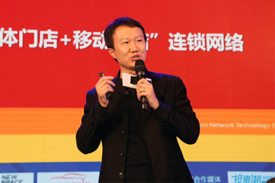 #LINC2015#鲁师傅创始人张军:打造后市场移动门店连锁网络