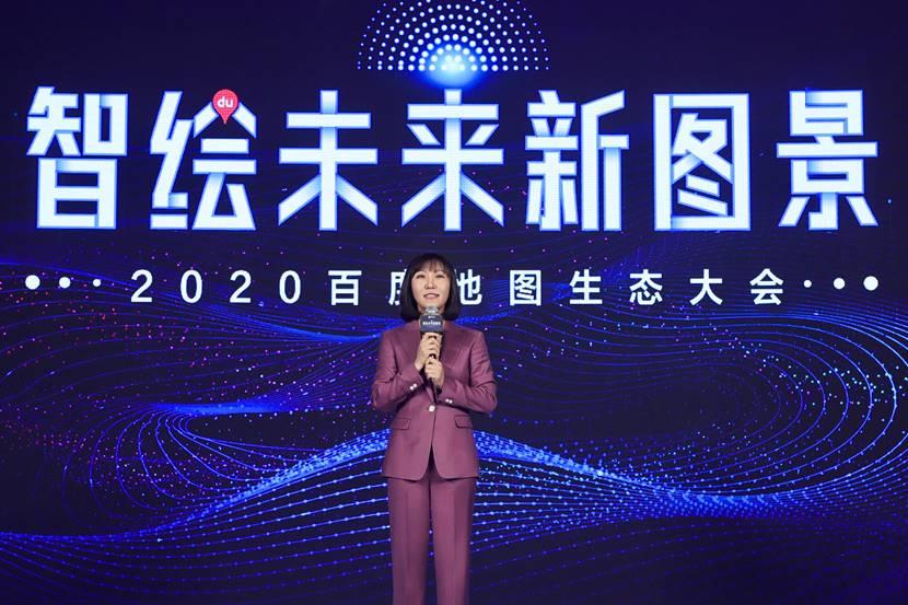 百度集团副总裁、百度集团首席信息官(CIO)李莹