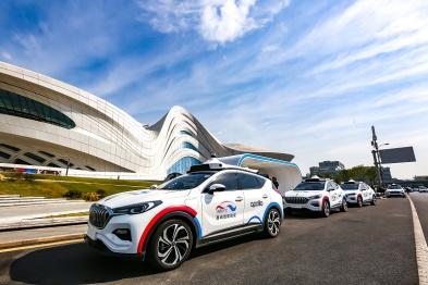 百度与广州开发区就自动驾驶、智能交通等达成合作
