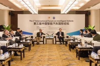 建设研究院集群和智慧川藏线——第三届中国智能汽车国际论坛隆重举行