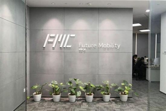 Future Mobility Corporation Ltd.