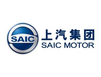 上汽集团成立金融事业部, 将转型为综合型公司