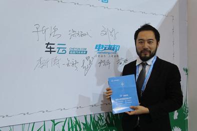 联合电动刘辉:减少资源重复推动共享经济