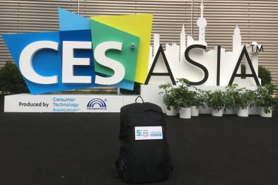 汽车圈占据整个N3馆,这届CES Asia上要看什么?