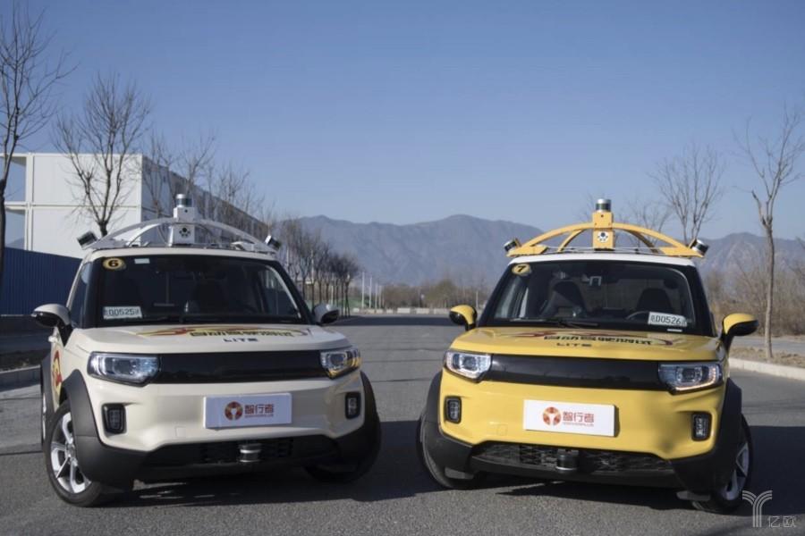 智行者,自动驾驶牌照,智行者,自动驾驶,北京自动驾驶路测牌照