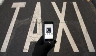 Uber发展快递业务:或将冲击?#20998;?#37038;政市场