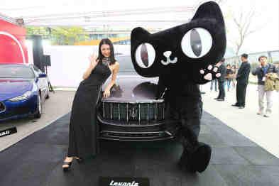 只要99.8万元 玛莎拉蒂首款SUV天猫独家发售