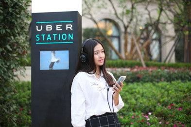 拼车也有WiFi、音乐相伴,Uber Station杭州升级上线