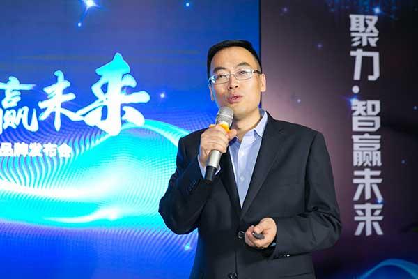 上海艾拉比智能科技无限公司CEO芮亚楠