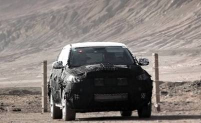 威马首款量产车启动认购:订金666元,享四项权益