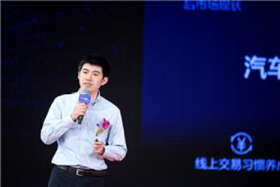 """途虎养车与人民网联合发起 """"诚信服务联盟""""在京成立"""