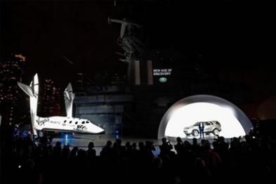 科技感爆棚,前瞻版路虎Discovery Vision概念车