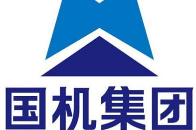 国机汽车与关联方成立10万产能新能源汽车公司